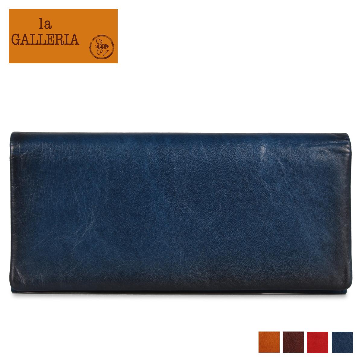 ラ ガレリア la GALLERIA 財布 長財布 メンズ 青木鞄 本革 ARROSTO LONG WALLET キャメル チョコ レッド ダーク ブルー 2974
