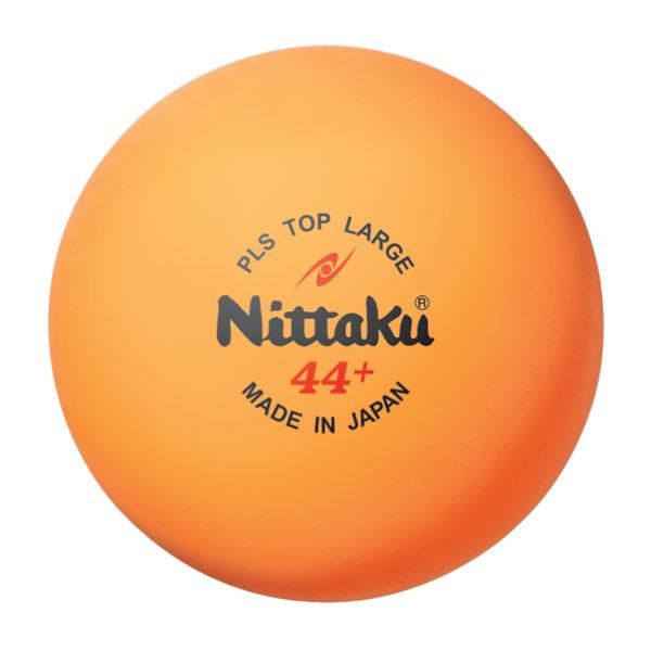 ニッタク Nittaku ボール 卓球 プラ トップラージボール120個入り 【あす楽対象外】 【返品不可】