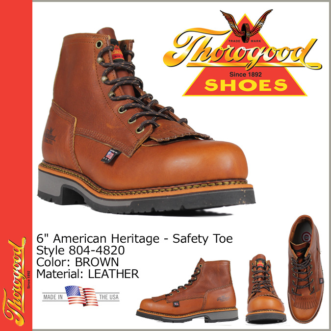 544d45e48a5 Thorogood Work Boots | Coltford Boots