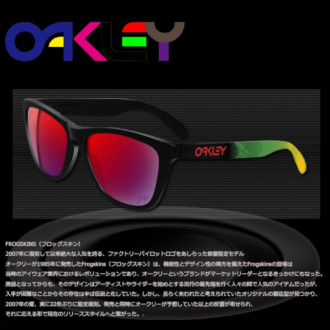 Frogskins オークリー Oakley サングラス フロッグスキン アジアンフィット ブラック メンズ 【最大2000円OFFクーポン】 ASIA FIT OO9245-01 レディース
