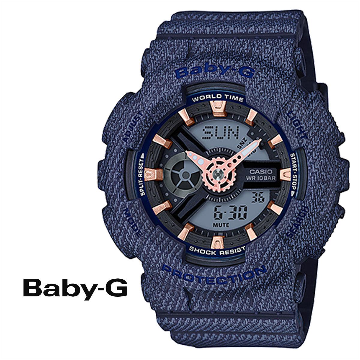 【最大2000円OFFクーポン】 カシオ CASIO BABY-G 腕時計 時計 BA-110DE-2A1JF BABY G ベビージー ベビーG デニム ネイビー レディース 防水