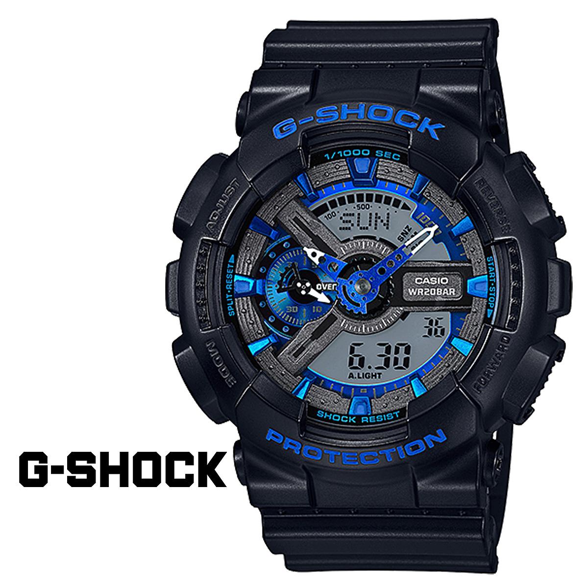 casio g shock tide watch manual