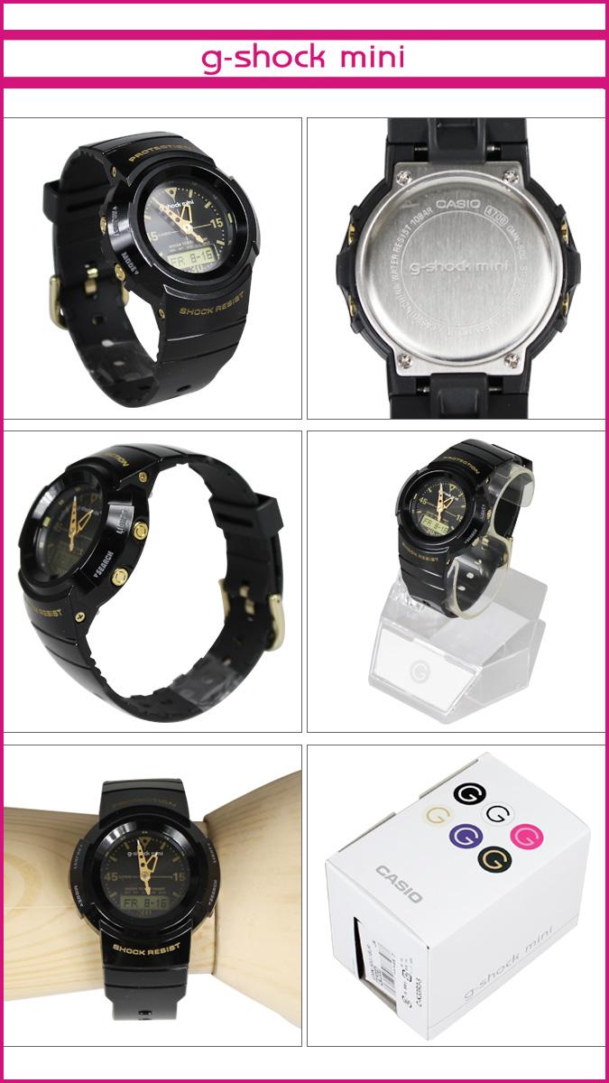 Point 10 x Casio GMN-50G-1BJR CASIO g-shock mini watch mens ladies watch