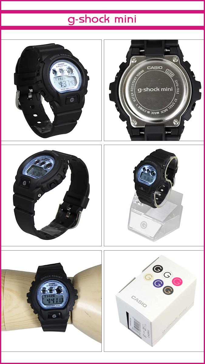 Point 10 x Casio GMN-692-1BJR CASIO g-shock mini watch mens ladies watch