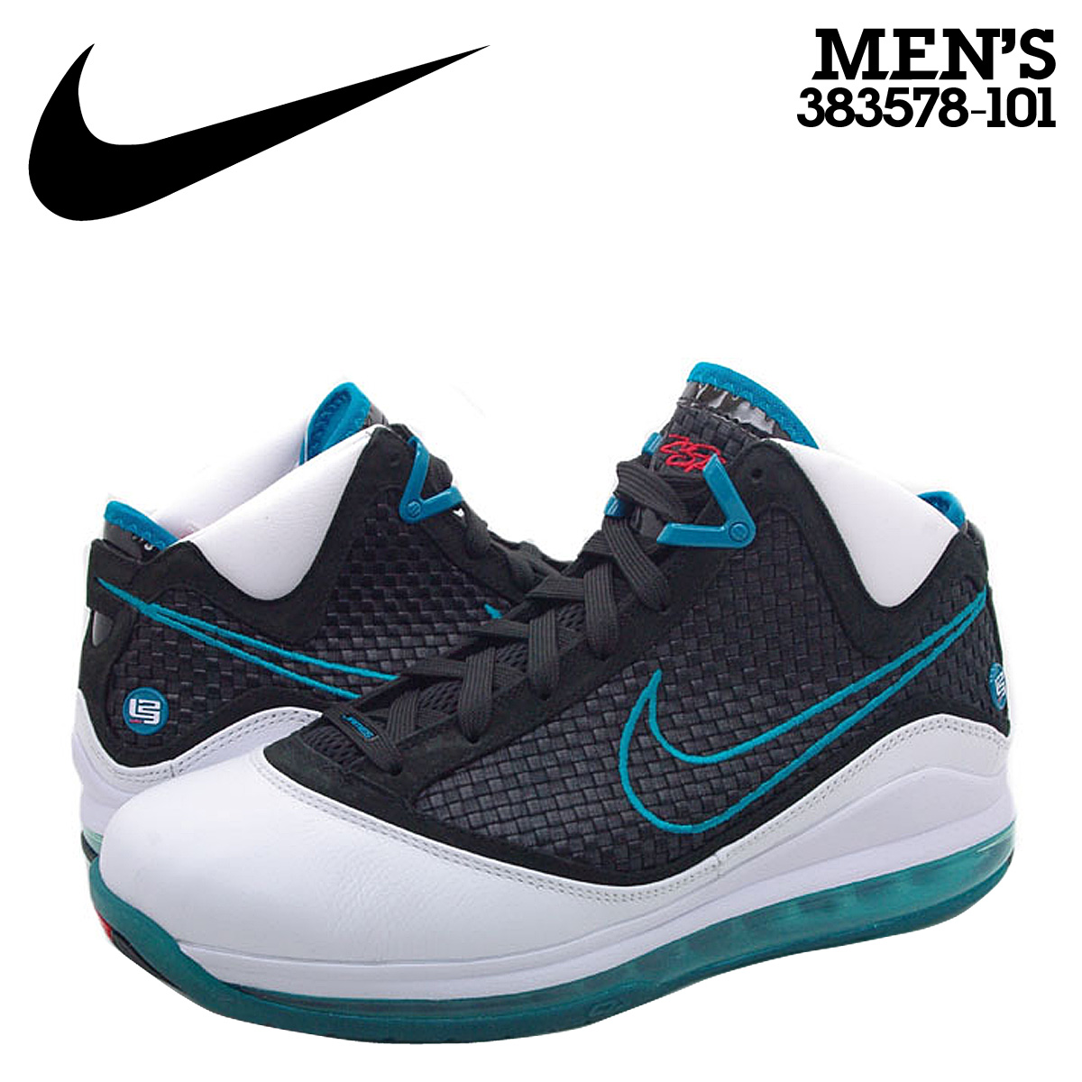 baf62712b4c Nike NIKE Air Max sneakers NFW AIR MAX LEBRON7 Air Max LeBron 7 norflivayer  383578 - 101 white black mens