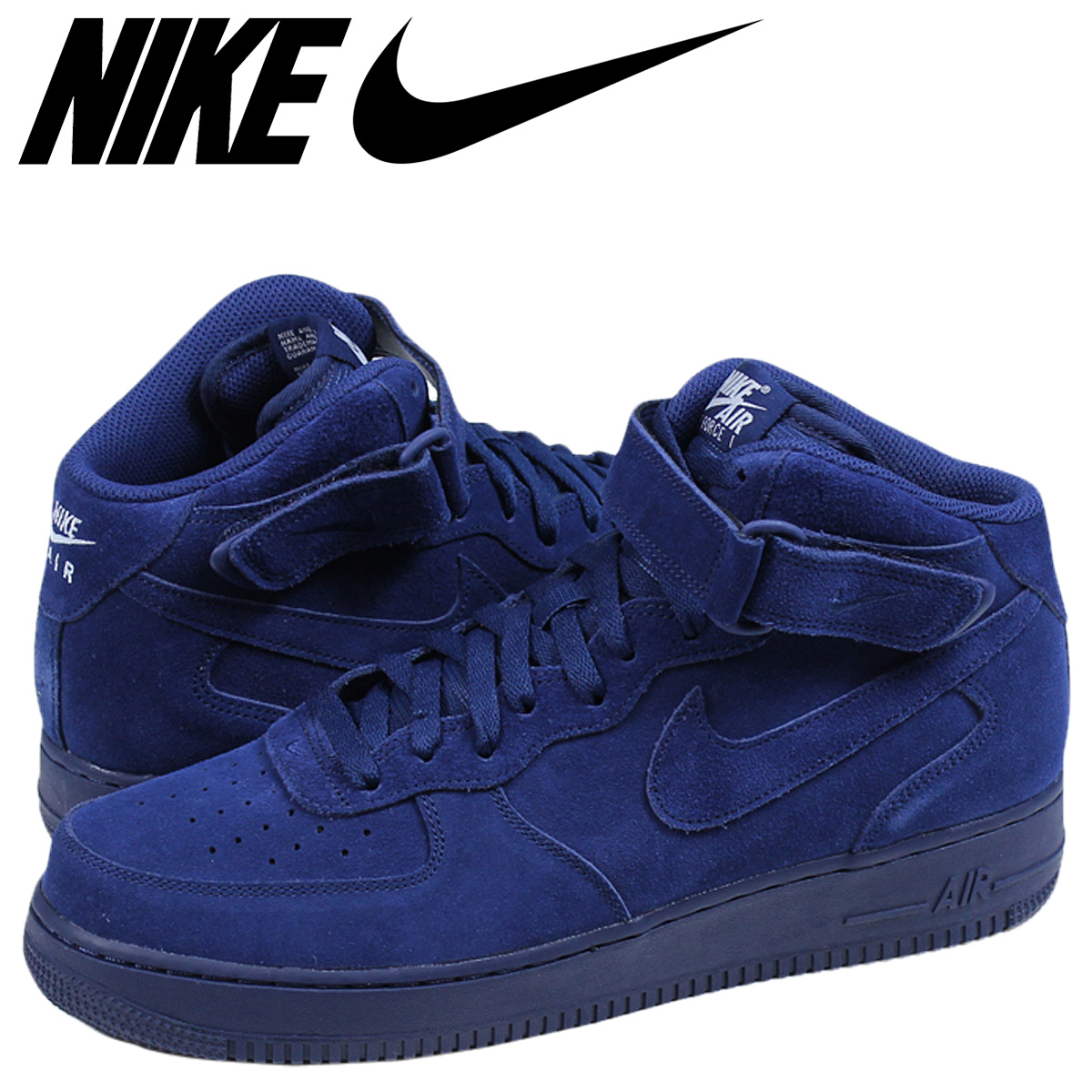all blue air force 1 mid