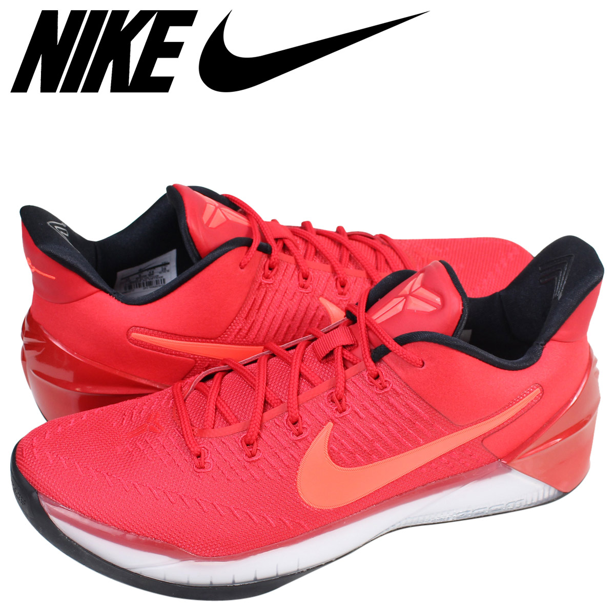 975d5bee5c8c SneaK Online Shop   up to 800 yen OFF coupon  Nike NIKE Corby sneakers KOBE  A.D. 852