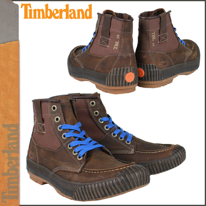 timberland city adventure hook set chukka