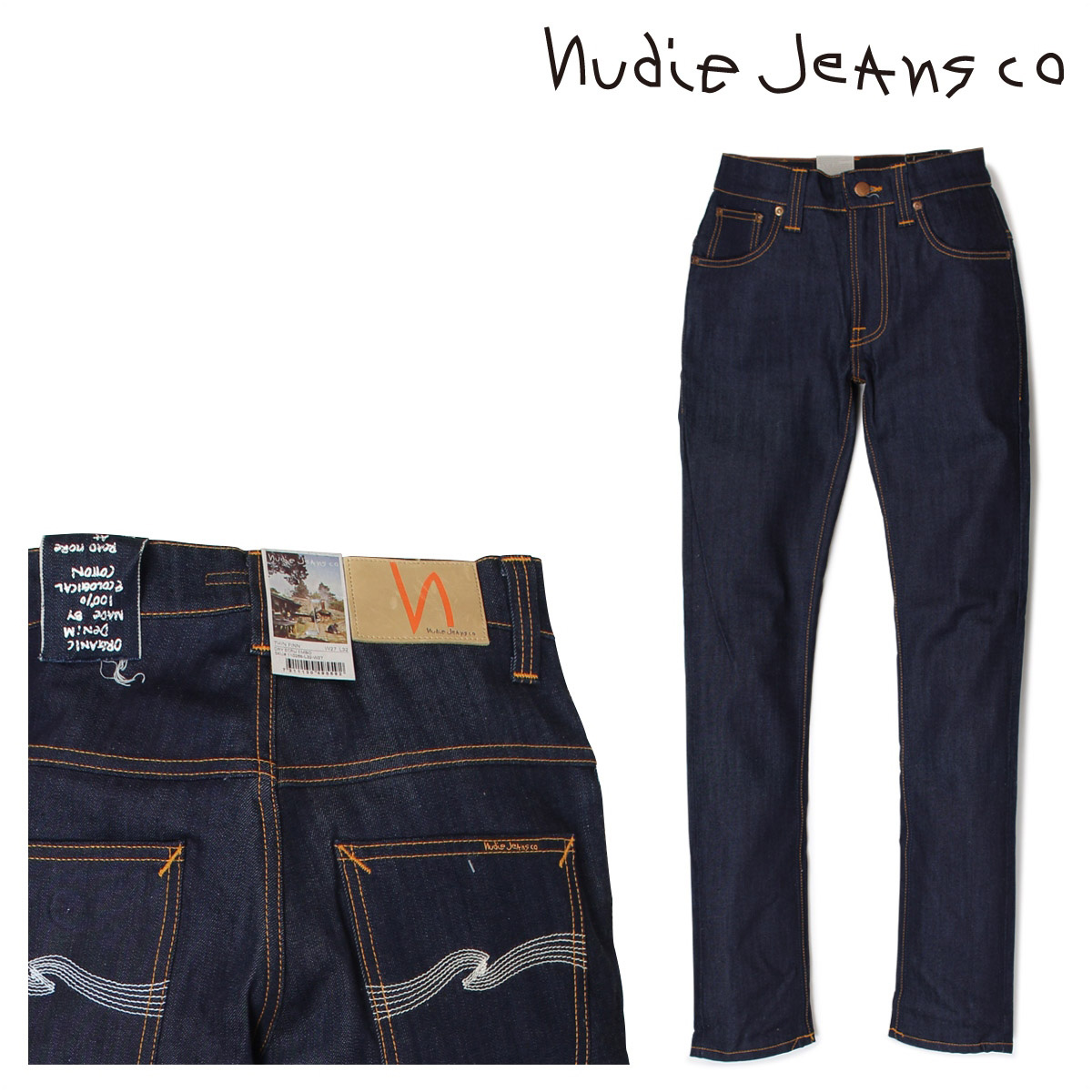 【最大2000円OFFクーポン】 ヌーディージーンズ nudie jeans THIN FINN スキニー メンズ デニム パンツ DRY ECRU EMBO ブルー