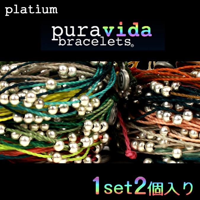 10 点 x Puravida 普拉维迪奇手镯手镯手镯 1 设置 2 件 [2 颜色各种的颜色假] [定期] 白金尼龙男装女装中性 10P30May15
