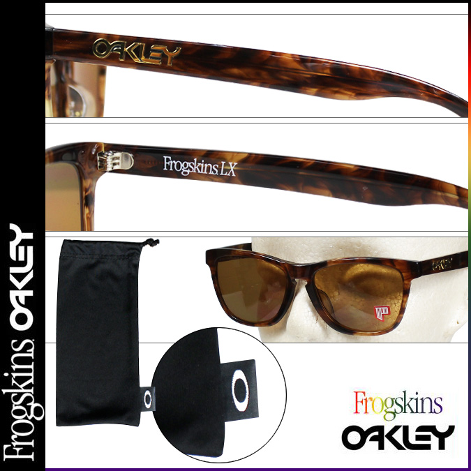 Oakley Oakley Sunglasses Polarized Frogskins LX polarized frog skin mens Womens polarized lens glasses Asian fit OO2039-05 unisex [regular] 02P20Sep14