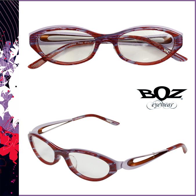 [Regular] points 10 times Boz BOZ eyewear glasses [purple] POUPOULE GPS mens Womens unisex