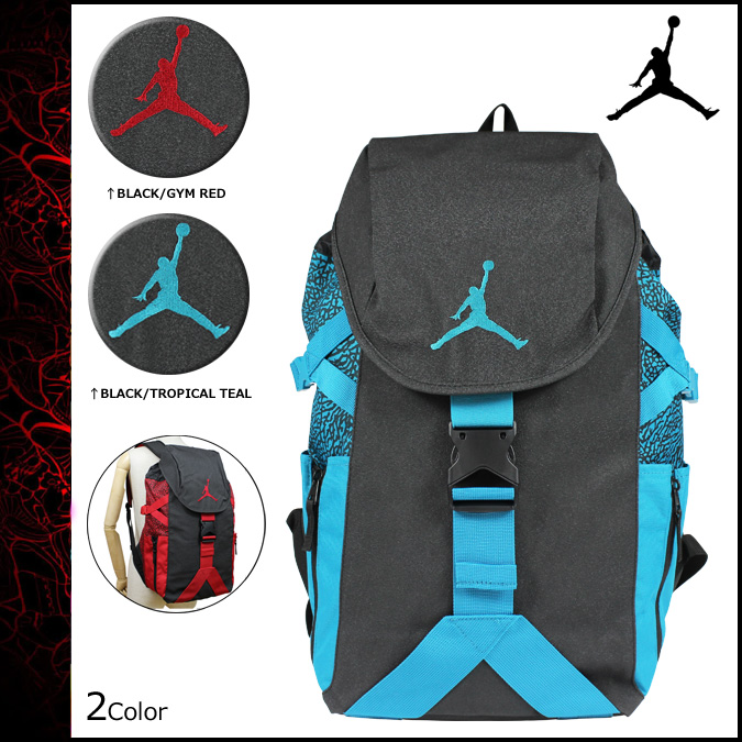 bb2c239bb3 nike air jordan backpack jumpman back 23