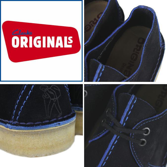 Clarks ORIGINALS desert Trek 62145, Clarks originals men's DESERT TREK suede crepe sole