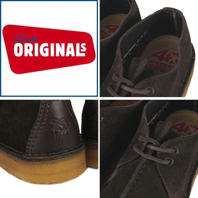 Clarks originals Clarks ORIGINALS デザートトレック 63333 DESERT TREK-MEN suede crepe sole men's suede