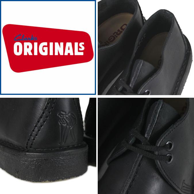 Clarks originals Clarks ORIGINALS デザートトレック 78564 DESERT TREK-MEN leather
