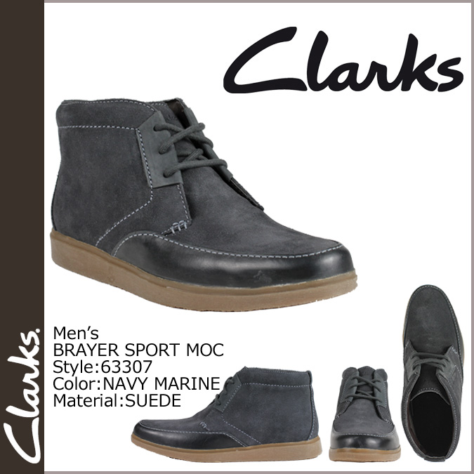 [SOLD OUT] Clarks Clarks moccasins boots BRAYER SPORT MOC 63307 mens