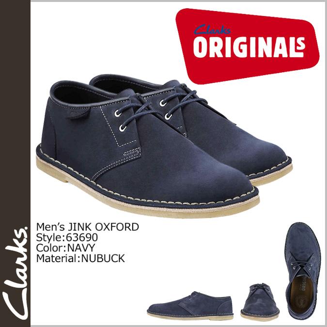 Clarks originals Clarks ORIGINALS zinc Oxford Shoes 63690 JINK suede men's suede