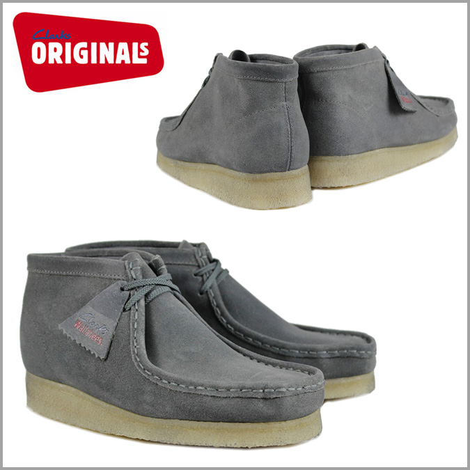 Clarks Shoes Israel