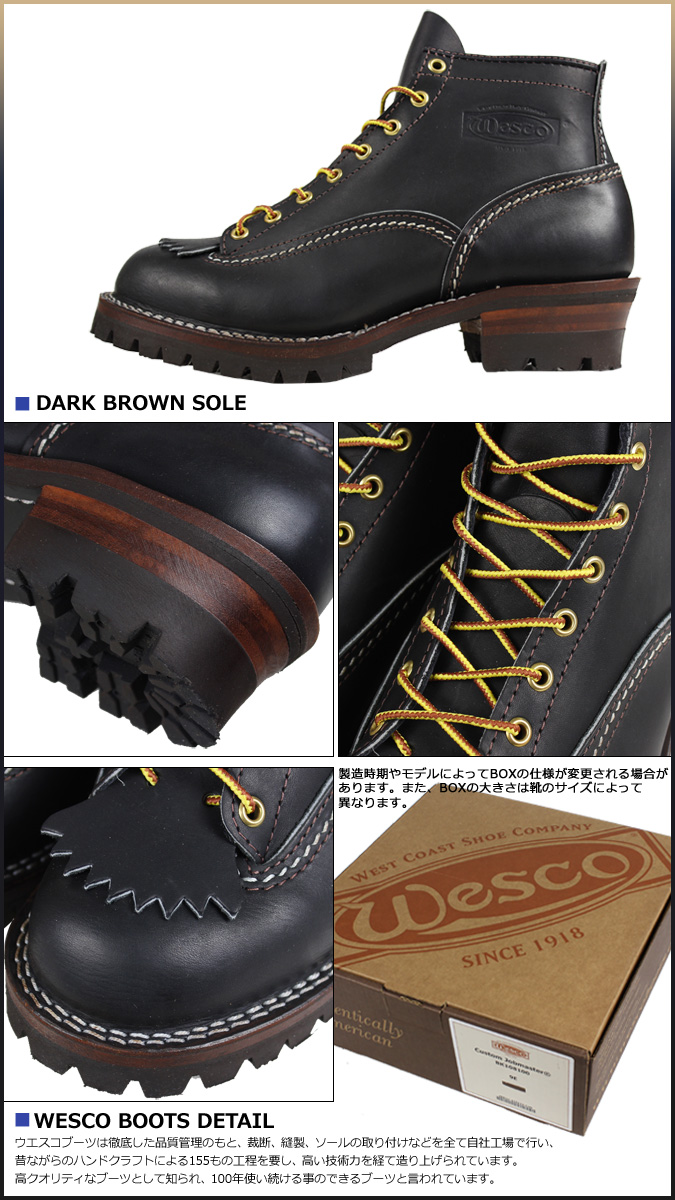 """<span class=""""CRHTML_TXN"""" lang=""""en"""">≪6 inches of reservation product ≫≪ 10/23 arrival planned ≫ waste co-WESCO jobmaster BK106100 6INCH JOB MASTER E ワイズレザーメンズウェスコ</span>"""