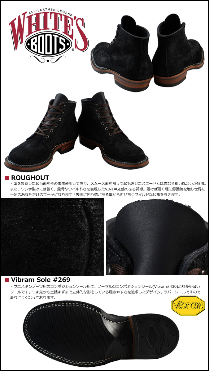 ホワイツブーツ WHITES BOOTS 5インチ アメリカーナ セミドレス ブーツ ブラック 5inch AMERICANA SEMIDRESS BOOTS Eワイズ BLACK ROUGHOUT 2332W ホワイツブーツ メンズHEDI29