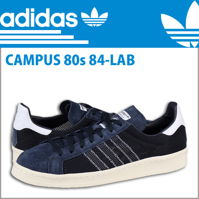 adidas 84-lab. campus 80s shoes