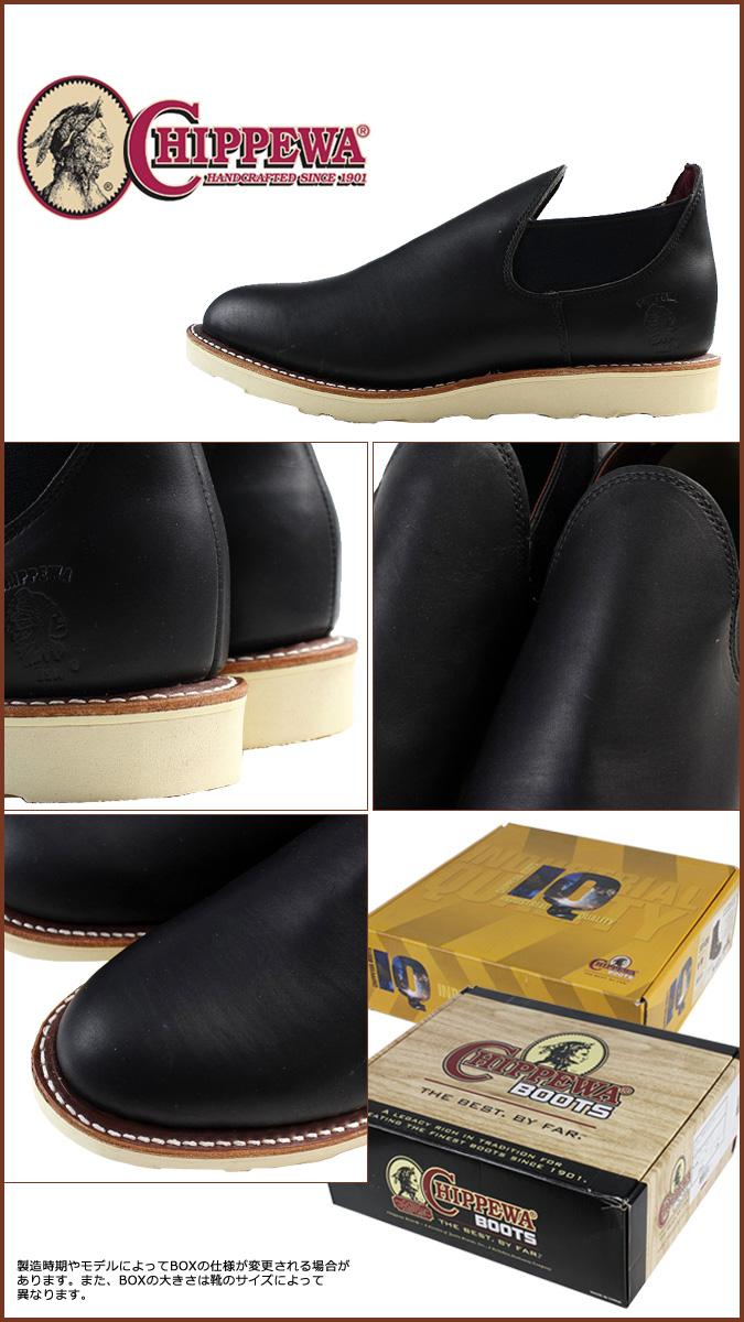 [黑色] [卖出]-奇珀瓦奇珀瓦罗密欧罗密欧 E 明智皮革男装 95590 24020 说戈尔皮靴