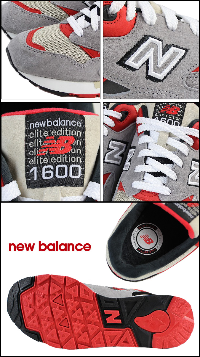 new balance 1600 cm1600pg