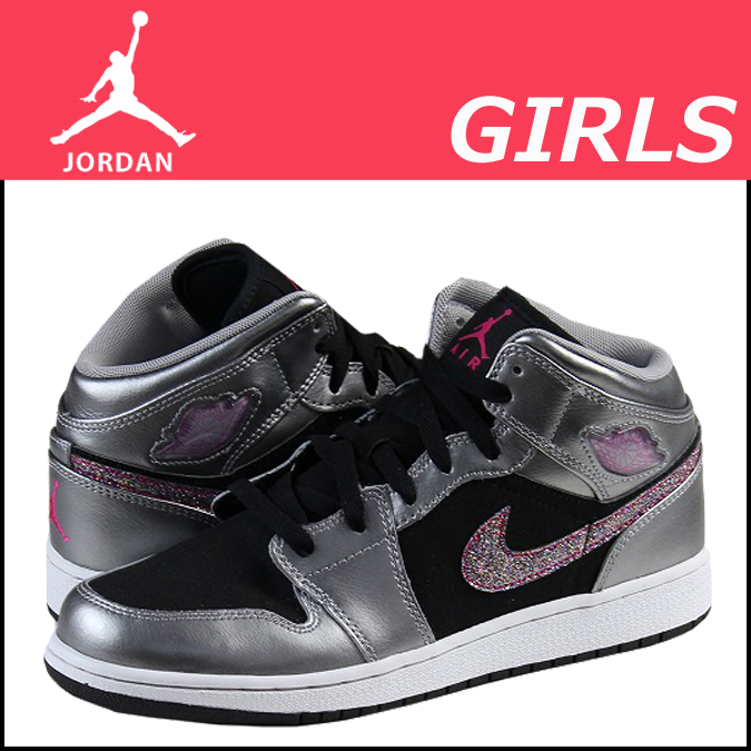 nike air jordan kids phat