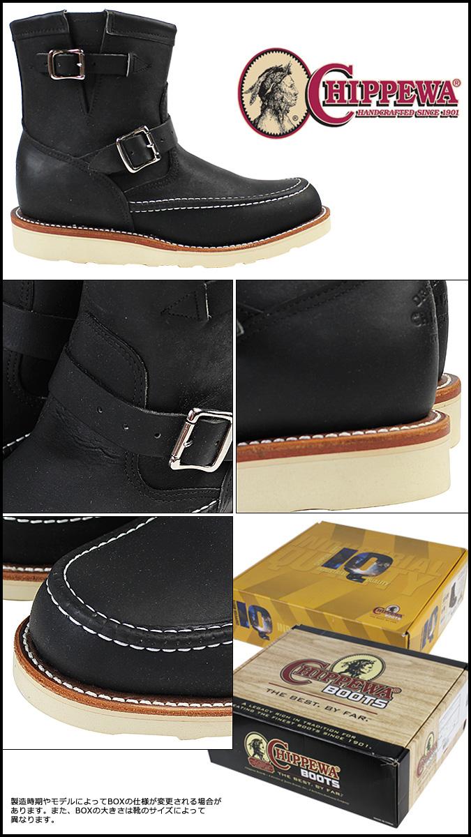 Chippewa CHIPPEWA 7 inch Highlander Engineer Boots [Black] 1901M07 7INCH HIGHLANDER E wise leather men's ENGINEER [genuine]