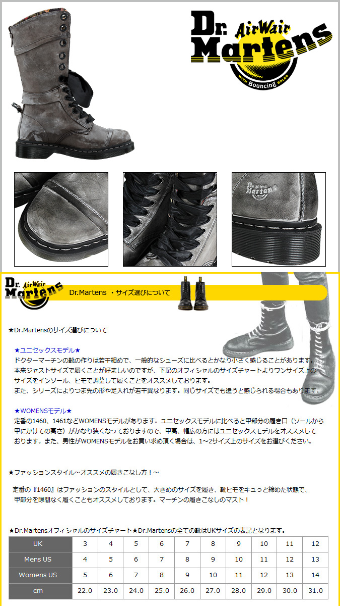 Point 2 x Dr. Martens Dr.Martens 12 hole boots R12107002 TRIUMPH 1914 WOMENS leather women's men's 02P13Dec13_m