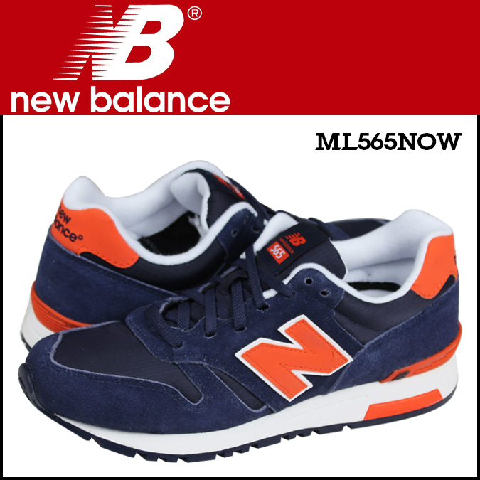 new balance 565 navy orange
