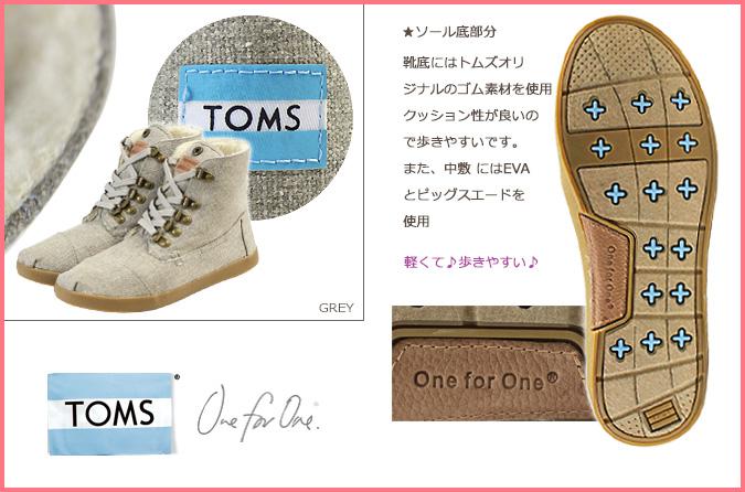 汤姆斯鞋 Toms 鞋妇女靴麻高地 BOTAS 麻高地汤姆斯 Toms 女鞋 10000449 灰色