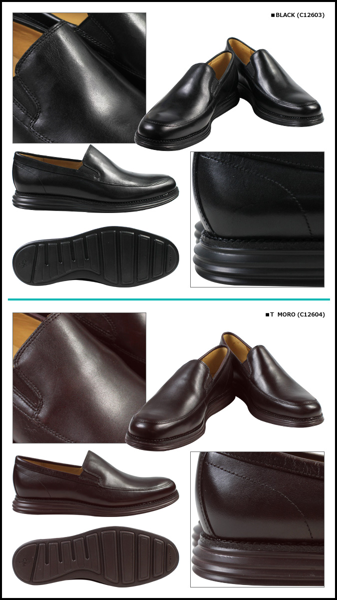 Cole Haan Cole Haan luna ground venetian [2 colors] LUNARGRAND VENETIAN leather men loafer slip-ons C12603 C12604 [4/28 Shinnyu load] [regular] fs04gm 05P06May14