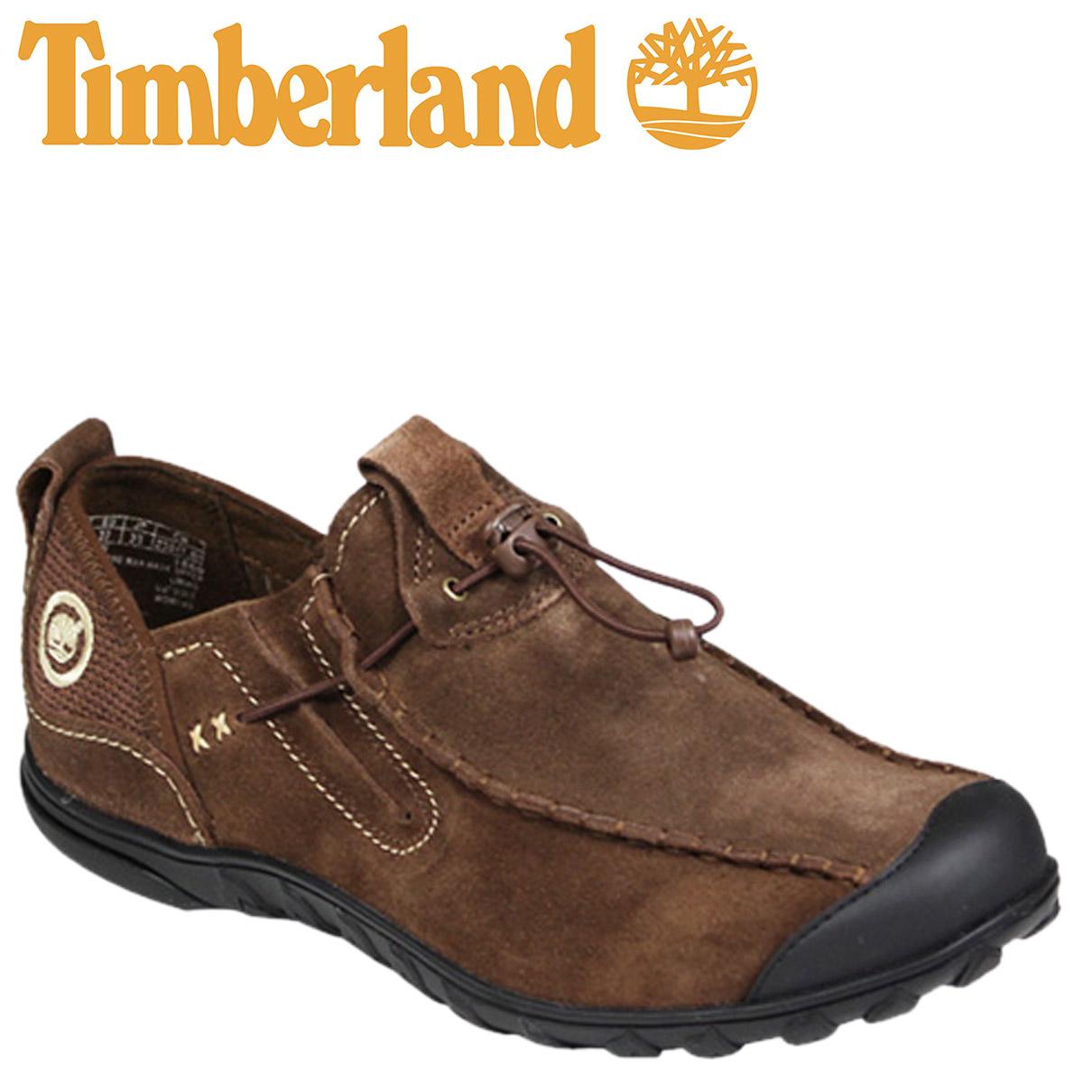 timberland buys smartwool