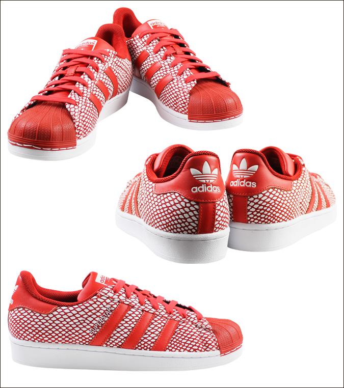 adidas superstar cuir snake rouge