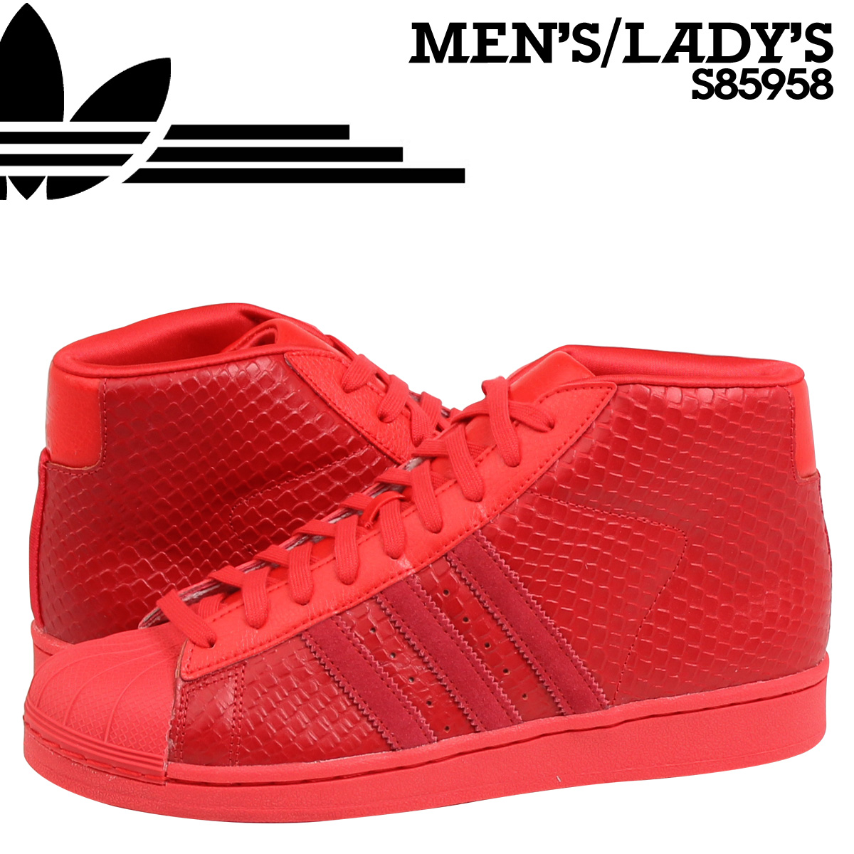 Adidas originals pro model adidas Originals sneakers PRO MODEL men gap Dis S85958 red