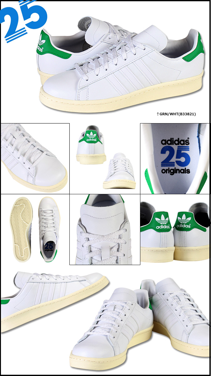 Whites boots WHITE's BOOTS 5 inch Americana semi boots 2332 W 5inch AMERICANA SEMIDRESS BOOTS E wise BLACK CHROME EXCEL mens