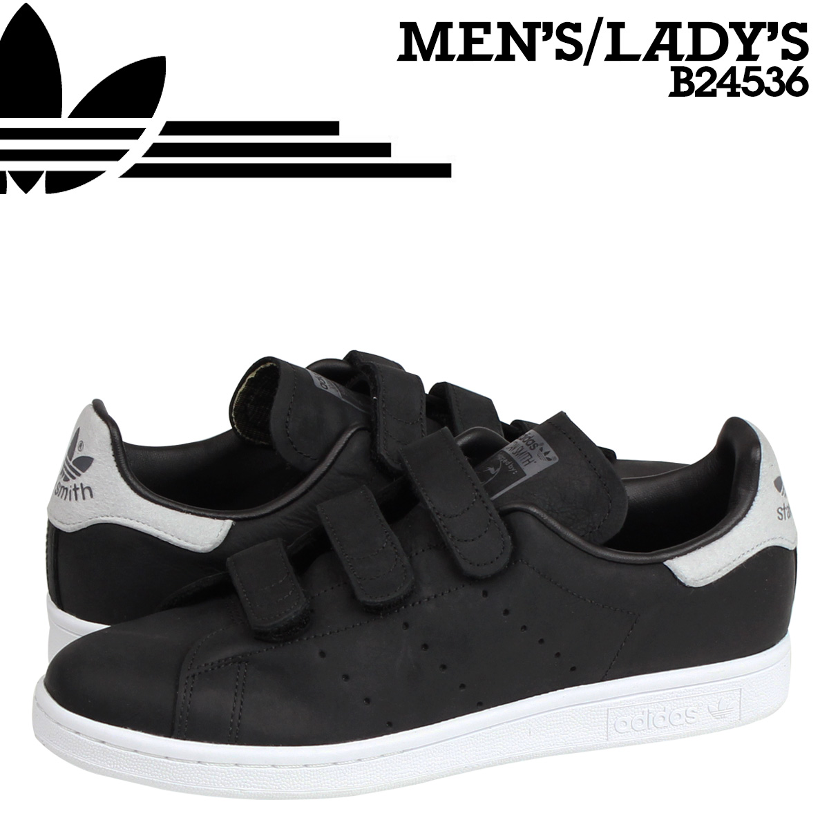adidas originals stan smith 2 mens Black