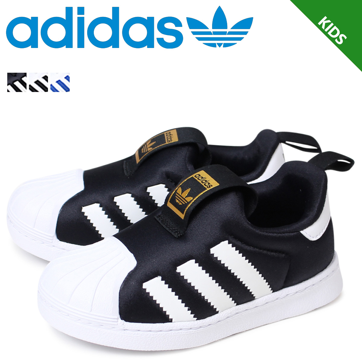 adidas superstar on kids