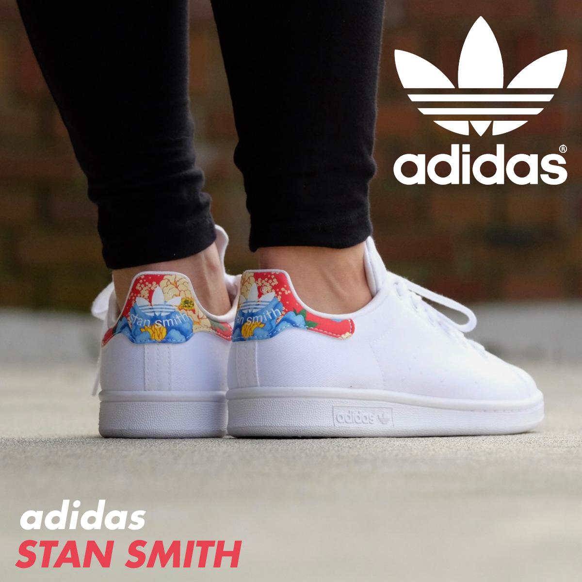 adidas stan smith e-shop cyprus online shop