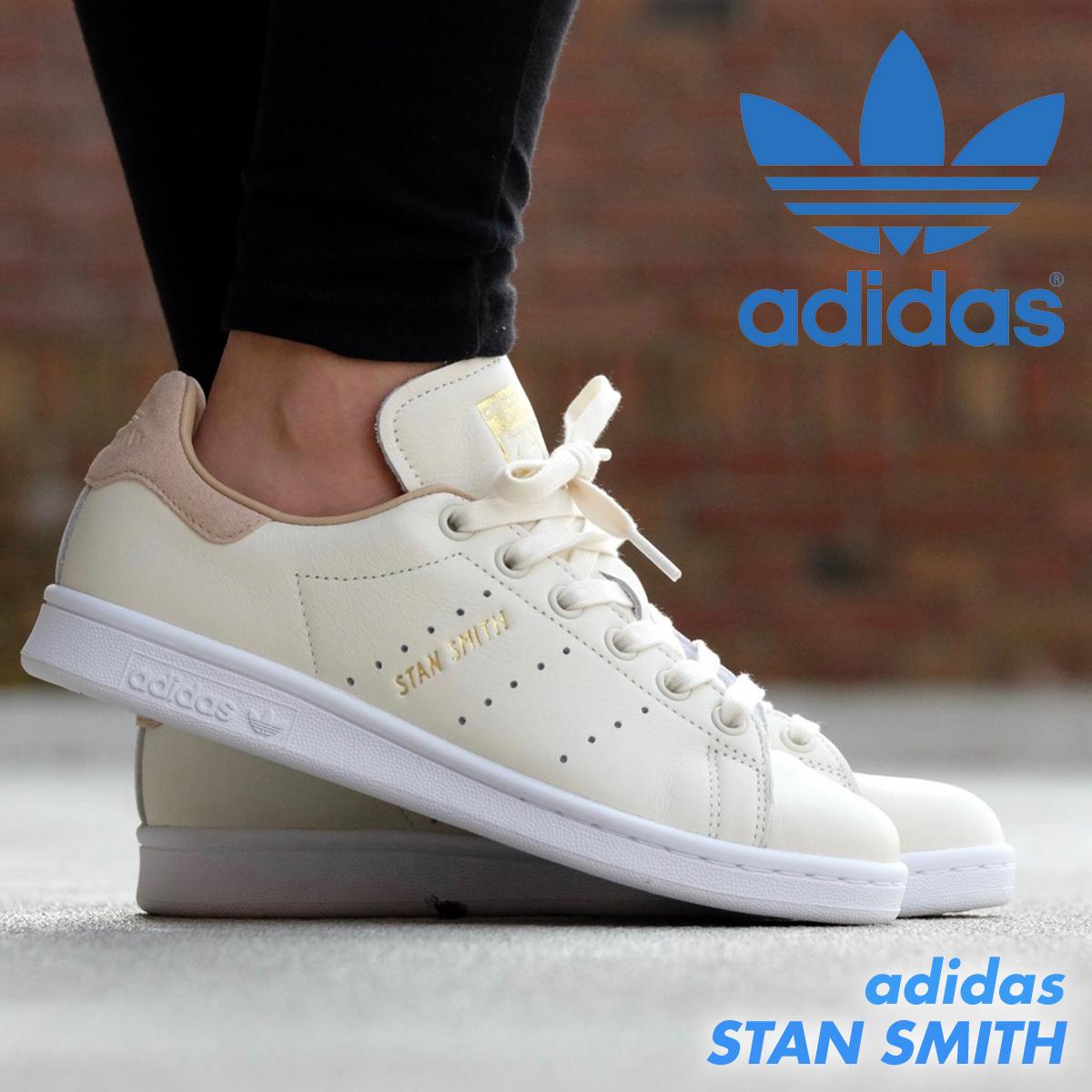 stan smith 7