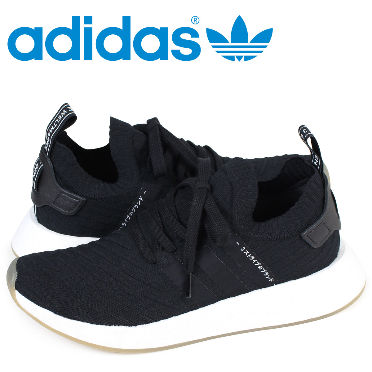 519ded802b88b Adidas NMD R1 PK adidas originals sneakers nomad men BY9696 shoes black  10 28  Shinnyu load