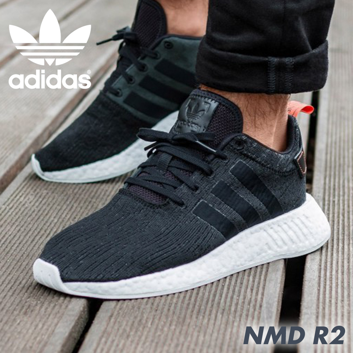 adidas NMD R2 Grey White BY3014 Condito · ShoePalace on Twitter  b6390eb05