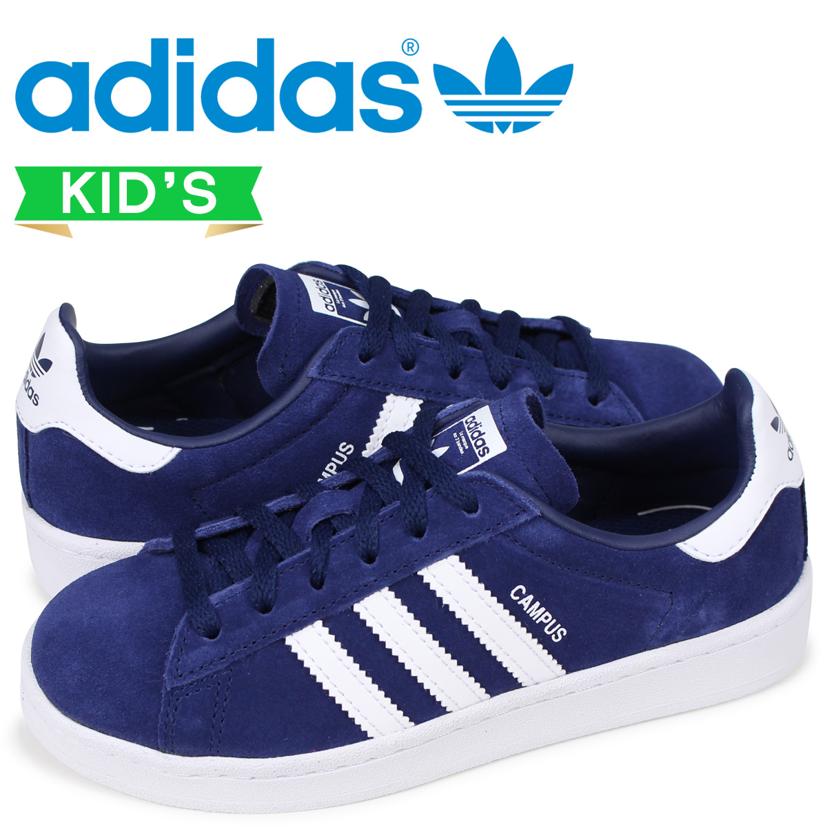 Campus Boys' El Sneak Adidas I Originals IbyYf7m6vg