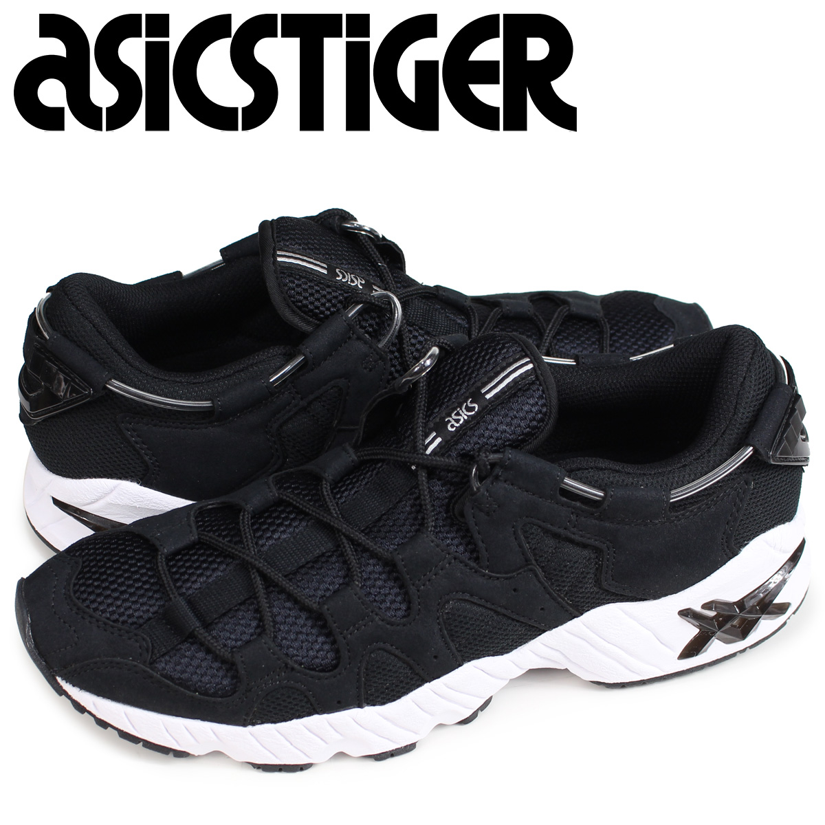 SneaK Online Shop | Rakuten Global Market: ASICS tiger asics Tiger gel Mai sneakers GEL-MAI TQ703N-9090 men blue [load planned Shinnyu load in reservation product 9/11 containing]