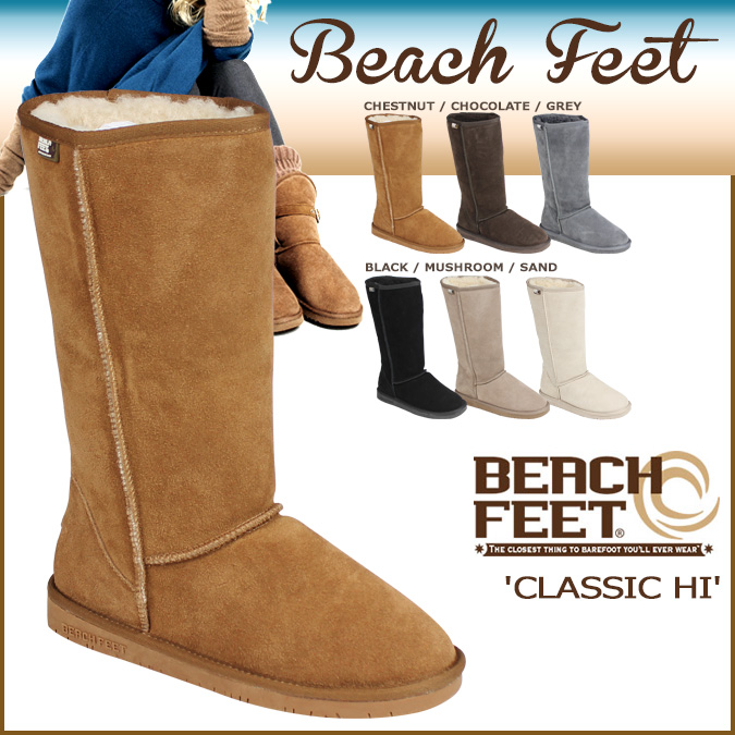Beach feet BEACH FEET high women's classic boots CLASSIC HI Sheepskin suede shearling boots SUPER DRI 7323 6 color suede [10 / 23 new in stock] [regular]