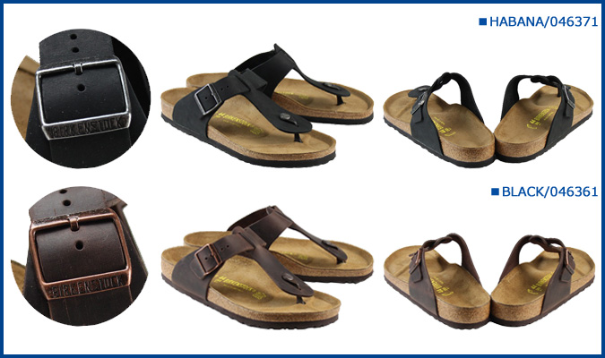 Birkenstock Medina Blue Shoes Flip Flops Men Men Outlet New
