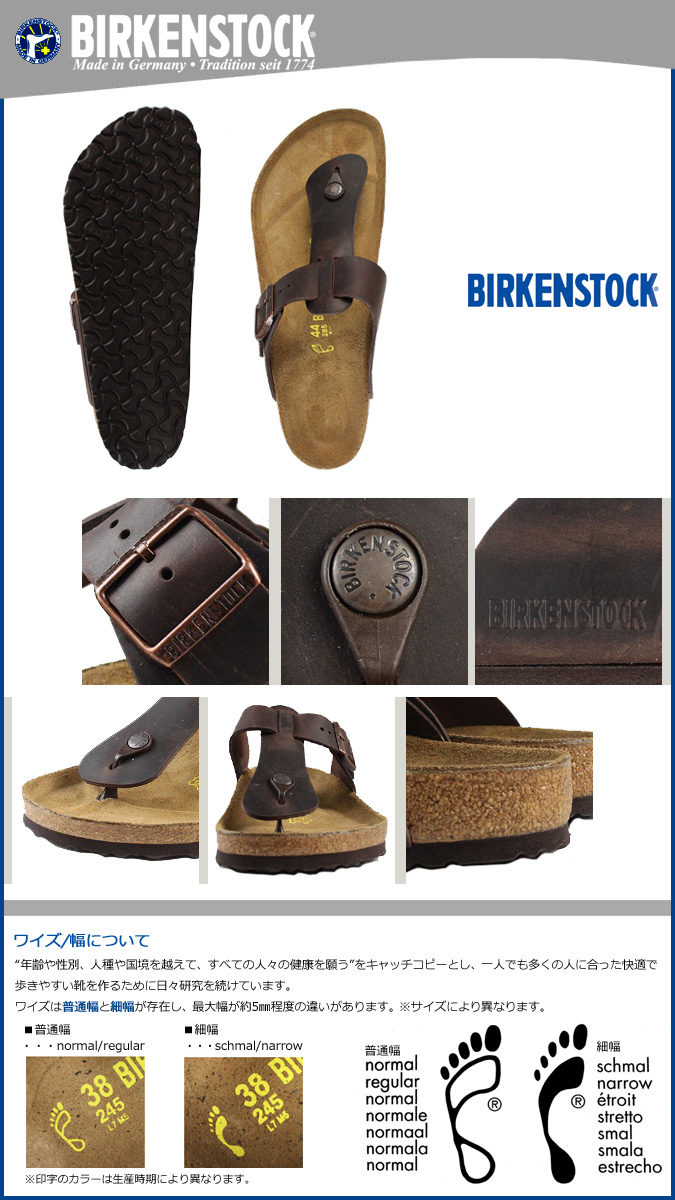 New Birkenstock Medina Sandals Hot Sell