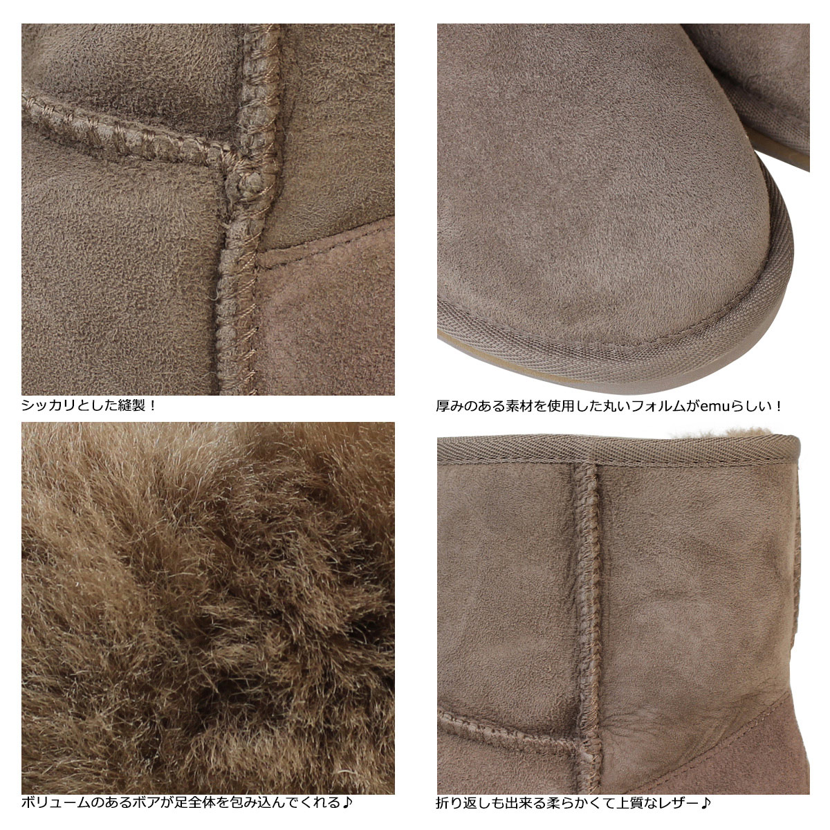 «Reservation products» «9 / 30 when I will be in stock» EMU EMU Stinger mini Sheepskin boots W10003 STINGER MINI Sheepskin Womens mens boots